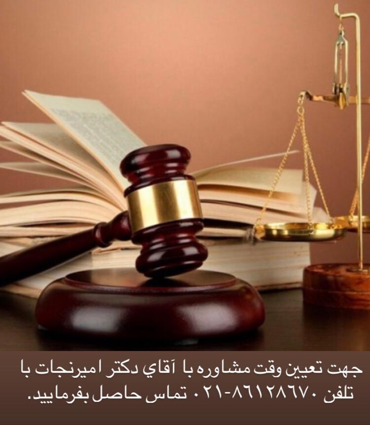 وکیل آنلاین خانواده